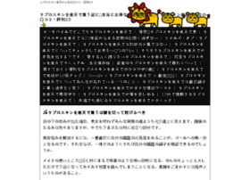 gw2guide.net