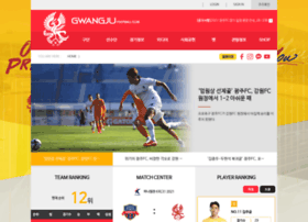 gwangjufc.com