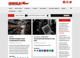 gwangjunewsgic.com