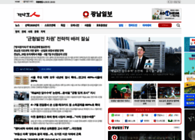 gwangnam.co.kr