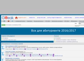 gweak.ru