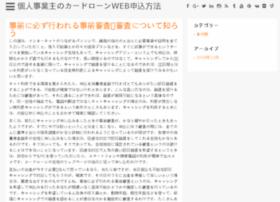 gwenserra.com