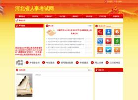 gwy.hebpta.com.cn