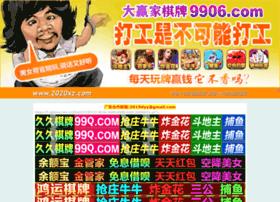 gx-net.com