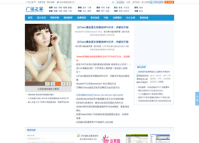 gxchina.com