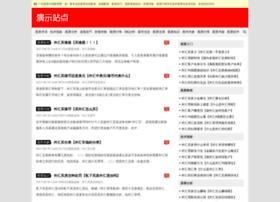 gxdq.net.cn