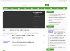 gxhczw.com
