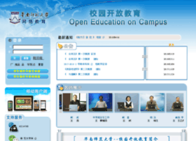 gxk.gdou.com