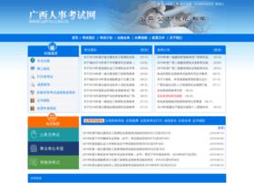 gxpta.com.cn