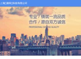 gxq.com.cn