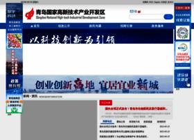 gxq.qingdao.gov.cn