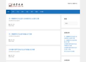 gxsd.com.cn