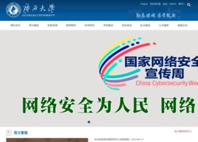 gxu.edu.cn