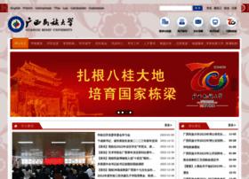 gxun.edu.cn