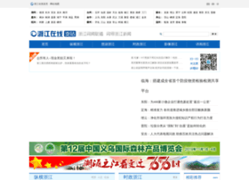 gxxw.zjol.com.cn