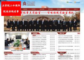 gxy.qfnu.edu.cn
