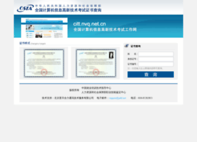 gxzs.nvq.net.cn