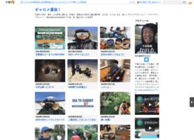 gyarome.naganoblog.jp