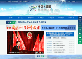 gygov.gov.cn