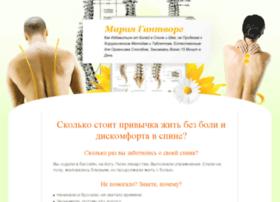 gym.ozdorovitespinu.ru