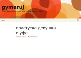 gymaruj.wordpress.com