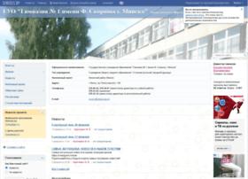 gymn1.schools.by