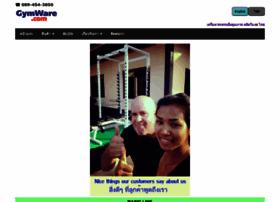 gymware.com