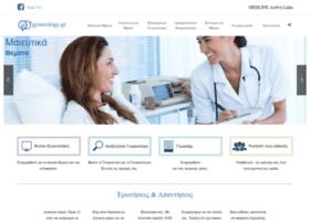 gynecology.gr