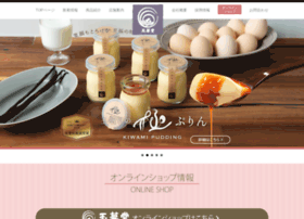gyokkado.co.jp