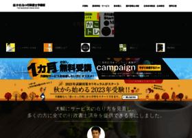 gyousei-school.net