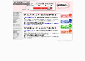 gyozi.net