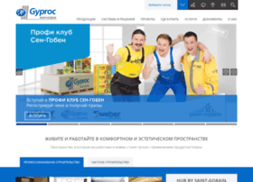 gyproc.ru