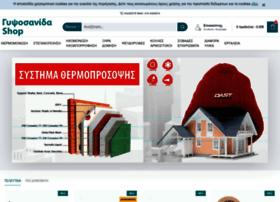gypsosanida-shop.gr