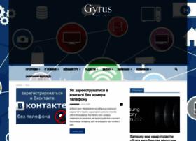 gyrus.org.ua