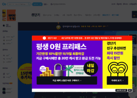 gyungdangi.com