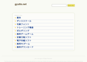 gyutto.net