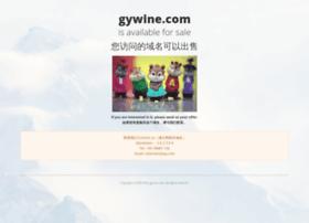 gywine.com