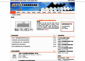 gyzz.haozhanhui.com
