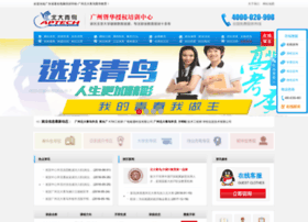 gz-benet.com.cn