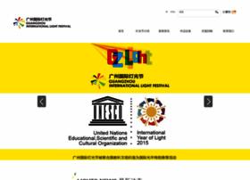 gz-lights.com