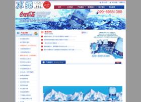 gz-shi.com
