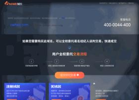 gz.caihao.com