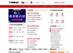 gz.jiajiaoban.com