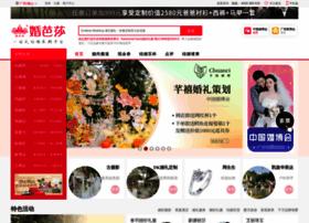 gz.jiehun.com.cn