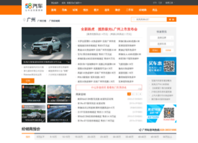 gz.xgo.com.cn