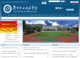 gzbjzy.edu.cn