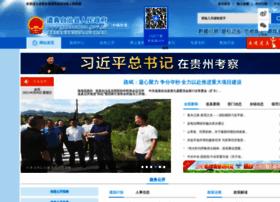 gzdaozhen.gov.cn