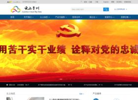 gzdata.com.cn