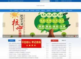gzeic.edu.cn