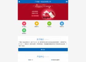 gzfenyuan.com